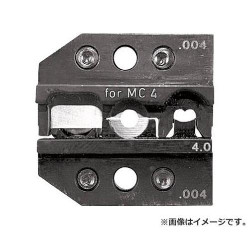 RENNSTEIG 圧着ダイス 624-004 MC4 4mm 62400430 [r20][s9-920]