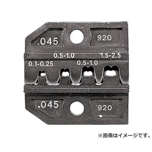 RENNSTEIG 圧着ダイス 624-045 オープンバレル平端子0.1-2. 62404530 [r20][s9-910]
