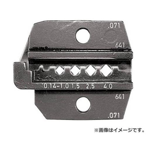 RENNSTEIG 圧着ダイス 624-071 コネクターコンタクト0.14-4 62407130 [r20][s9-910]