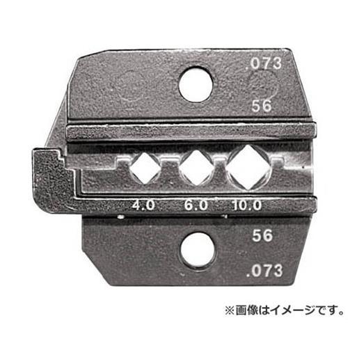 RENNSTEIG 圧着ダイス 624-073 コネクターコンタクト 4.0-1 62407330 [r20][s9-910]
