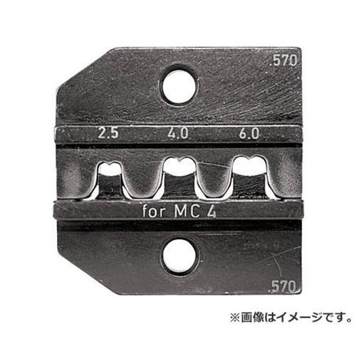RENNSTEIG 圧着ダイス 624-570 MC4 2.5-6.0 62457030 [r20][s9-910]