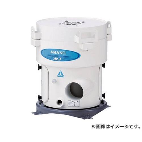 アマノ フィルターレスミストコレクター 2.2KW MJ25 [r22]