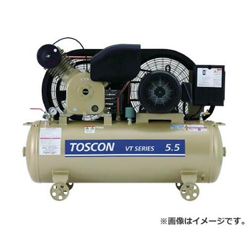 東芝 タンクマウントシリーズ オイルフリー コンプレッサ(低圧) VLT1057T [r21][s9-940]