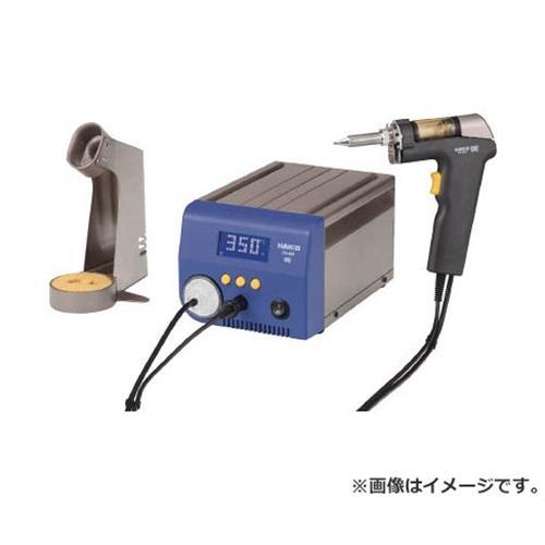 白光(HAKKO/ハッコー) ハッコーFR-400/100V 2極接地型 FR40081 [r20][s9-910]