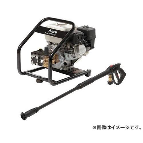 アサダ 高圧洗浄機10/100G HD1010G2 [r20][s9-910]