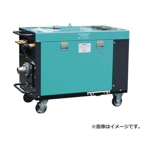 スーパー工業 ディーゼルエンジン式大型散水機 SEL-300SS-2(防音型) SEL300SS2 [r20][s9-910]