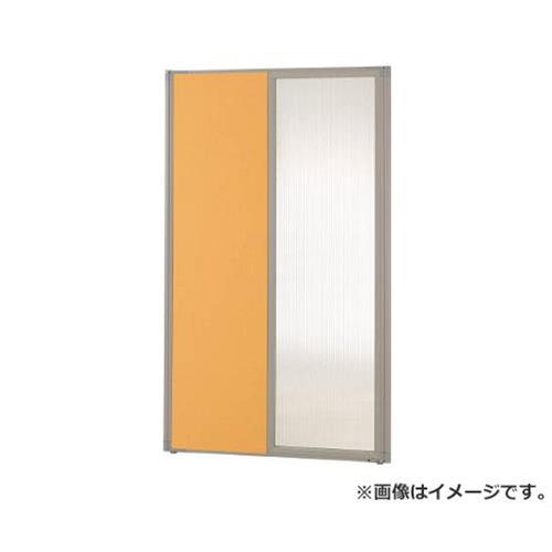 TRUSCO ローパーティション 縦半面半透明 W900XH1765 オレンジ TLP1809HOR [r20][s9-832]
