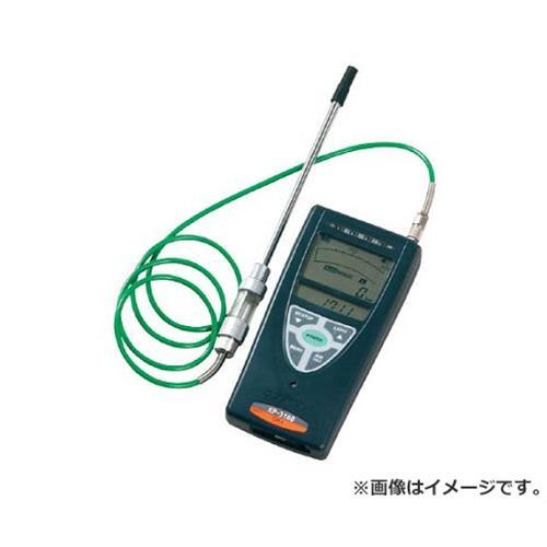新コスモス 高感度可燃性ガス検知器 水素用 XP3160H2 [r20][s9-940]