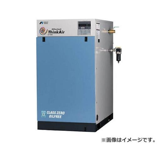 アネスト岩田 オイルフリースクロールコンプレッサ SLP75EFDM6 [r21][s9-940]