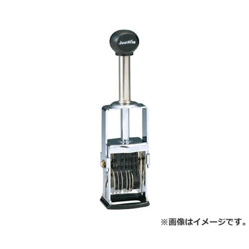 マーキングマン デートマーカー5mm漢字帯2列 後 DM04522 [r20][s9-831]