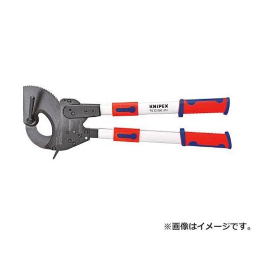 KNIPEX9532-060ラチェット式ケーブルカッター600mm9532060[9532-060]