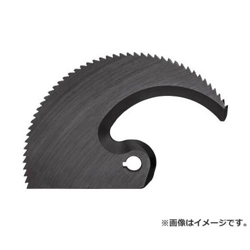 KNIPEX 9532-060用替刃 9539720