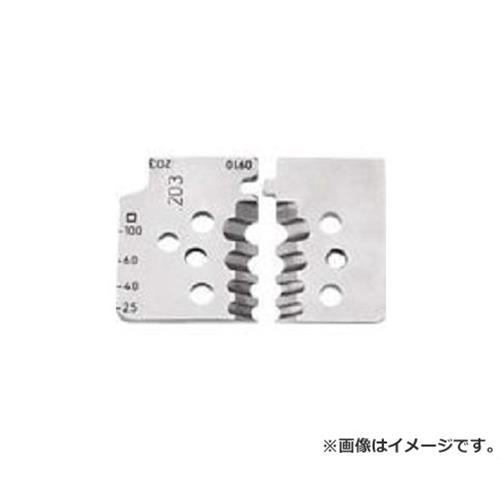 KNIPEX 精密ワイヤーストリッパー1212-11用替刃 121911 4枚入 [r20][s9-910]