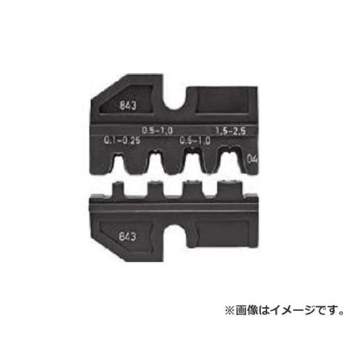 KNIPEX 9739-13 交換用ダイス(9733-01/9733-02用) 973913 [r20][s9-910]