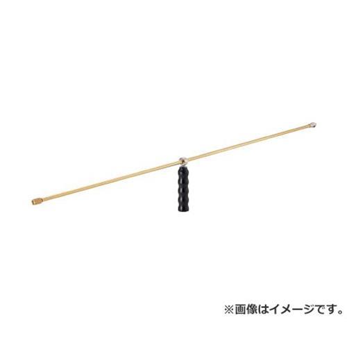 TRUSCO ハンドル付きロングノズル1000mm TD1810LN [r20][s9-910]
