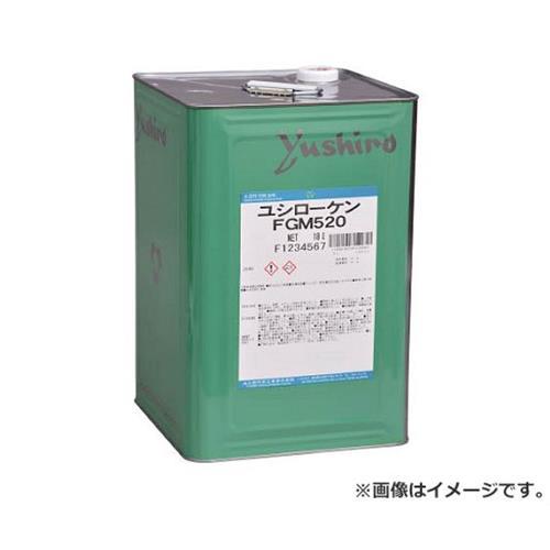ユシロ ユシローケンFGM520 FGM520 [r20][s9-910]