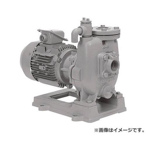 川本 清水用自吸式タービンポンプ GS3405CE0.75 [r20][s9-910]