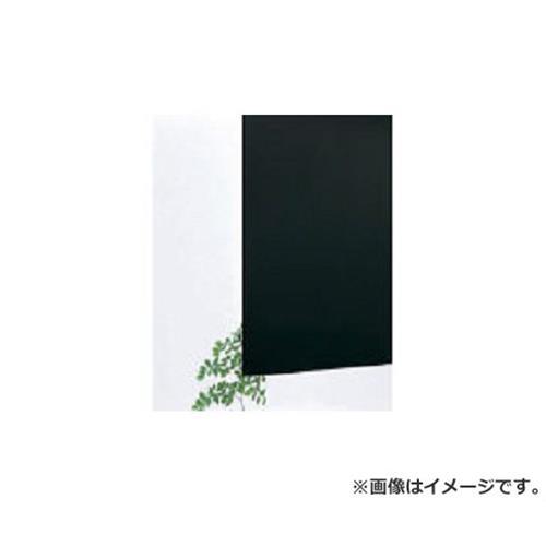 光 アクリルキャスト板 黒 3X1860X930 穴ナシ KAC91837 [r20][s9-910]