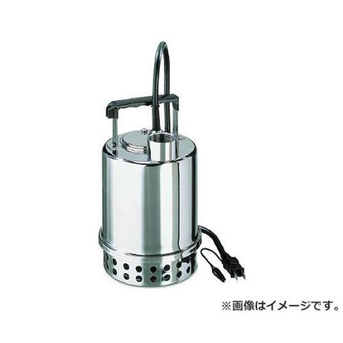 エバラ ステンレス製水中ポンプ 非自動運転型 60Hz 32P7076.2SA [r20][s9-930]