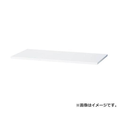 MU型保管庫 天板 MUWG33W [r22]