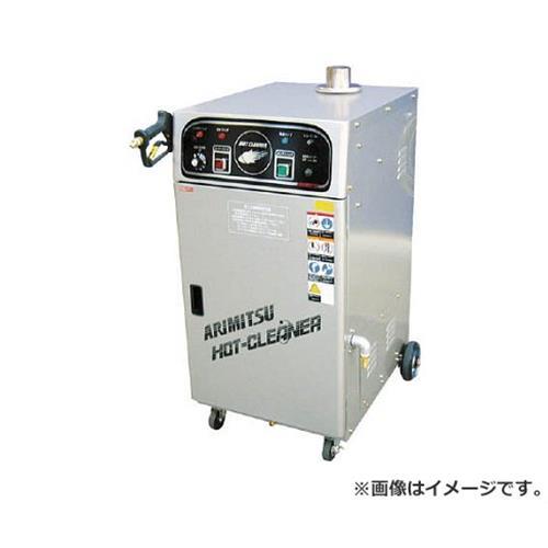 有光 高圧温水洗浄機 AHC-3100-2 50HZ AHC3100250HZ [r22]