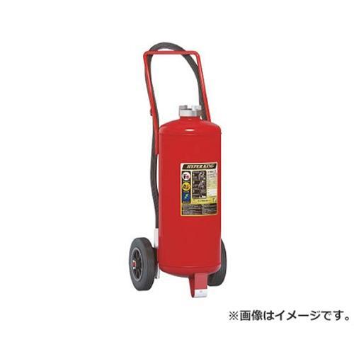 MORITA ABC粉末大型消火器 EFC50 [r20][s9-930]