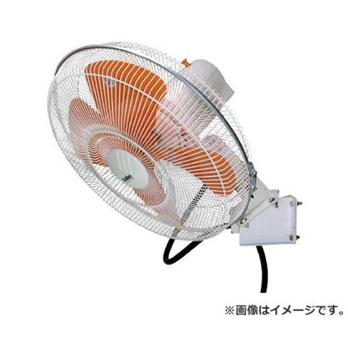スイデン(Suiden) スイデン(Suiden) 工場扇(大型扇風機)壁掛けアルミハネ50cm安全増防爆型 SF50D23A [r22]
