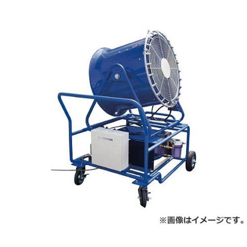 いけうち ミストファン 大噴量移動式カートタイプ CLJ-C590A-50HZ CLJC590A50HZ