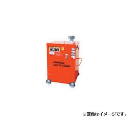 有光 高圧温水洗浄機 AHC-22HC6 AHC22HC6 [r22]