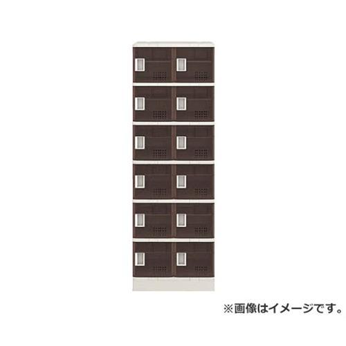 アイリスチトセ 樹脂ロッカー12人用 グレー TJLS26STGR [r22]