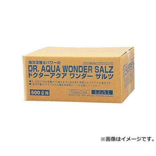 カイスイマレン 人工海水 ワンダーザルツ 500L用 WS500 WS500 [r22]