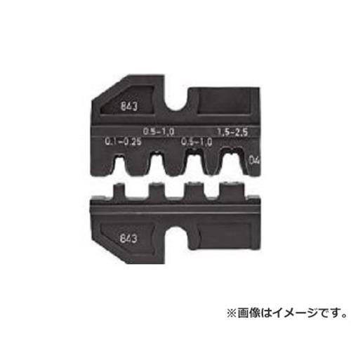 KNIPEX 9749-14 圧着ダイス (9743-200用) 974914 [r20][s9-910]