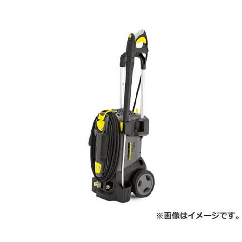 ケルヒャー(KARCHER) 業務用冷水高圧洗浄機 HD48C60HZ [r20][s9-834]
