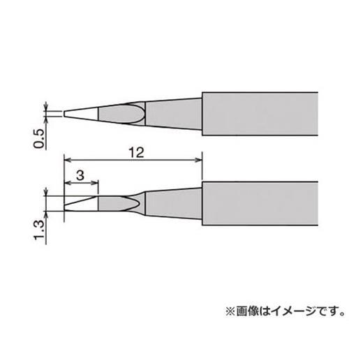 グット 替こて先 XST-80G用 XST80HRT0.5 [r20][s9-900]