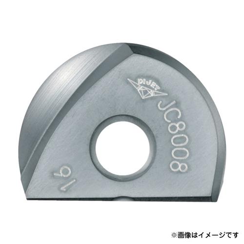 ダイジェット ミラーボール用チップ BNM120SR ×2個セット (JC8008) [r20][s9-910]