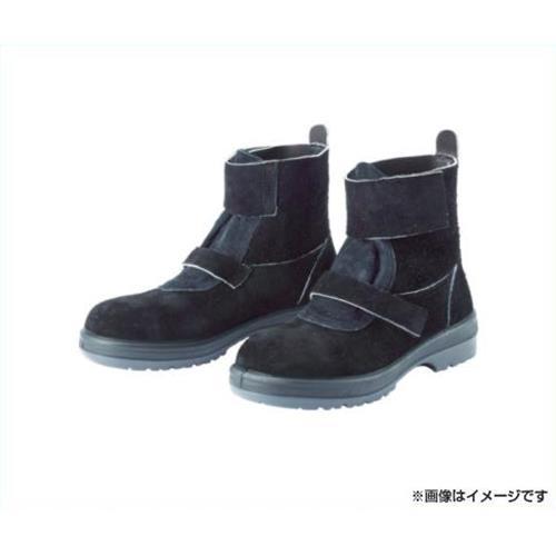 ミドリ安全 熱場作業用安全靴 RT4009 25.5CM RT400925.5 [r20][s9-910]