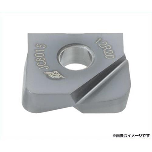 ダイジェット 高送りミラーラジアス用チップ HRM100R20 ×2個セット (JC8015) [r20][s9-910]