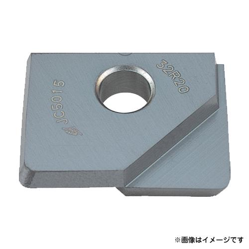 ダイジェット ミラーラジアス用チップ RNM100R20 ×2個セット (JC8015) [r20][s9-910]