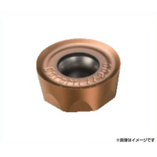 サンドビック コロミル200用チップ 530 RCHT1204MOPL ×10個セット (530) [r20][s9-910]