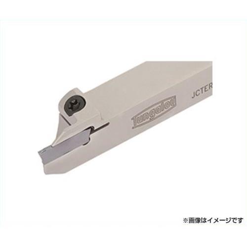 タンガロイ 外径用TACバイト JCTER10101.4T10 [r20][s9-910]