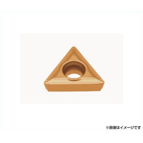 タンガロイ 旋削用M級ポジTACチップ TPMT16T30823 ×10個セット (T9125) [r20][s9-910]