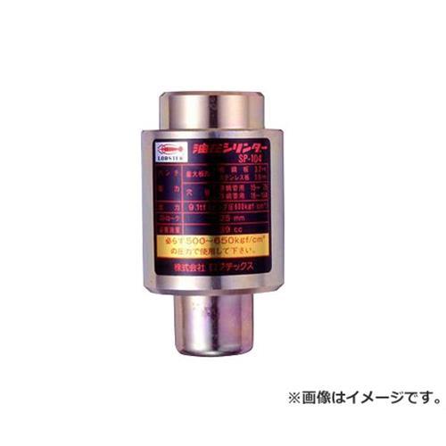 ロブテックス ハンドポンプ H150P [エビ LOBSTER 電設工具 エビ ハンドポンプ ダイス H150P]