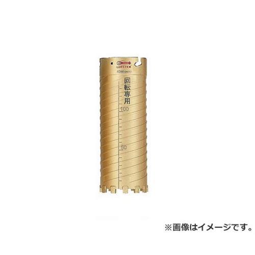 ロブテックス カッター KD 80C [エビ LOBSTER ダイヤモンド コアドリル 乾式 配管工事 交換用 カッター KD 80C]