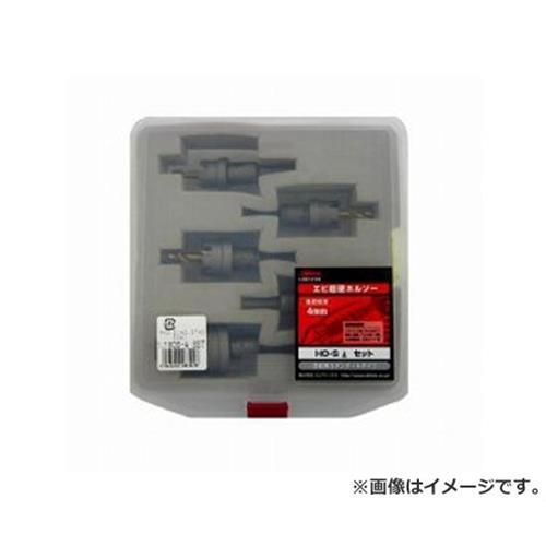 ロブテックス 超硬ホルソー HOS BSET [エビ LOBSTER ホルソー 電材 セット 薄板用 HOS BSET]