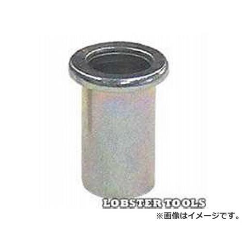 ロブテックス ナット/500 NSD 840M [エビ LOBSTER リベット ブラインドファスナー スティール ラージフランジ NSD 840M]