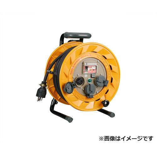 [最大1000円OFFクーポン] ハタヤ ブレーカーリール BR-301KL [BR型 漏電遮断器 100V ネームプレート 温度センサー 防塵キャップ 接地付 HATAYA]
