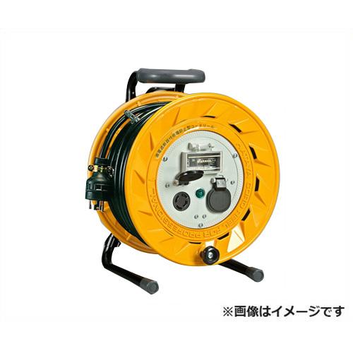 [最大1000円OFFクーポン] ハタヤ ブレーカーリール BR-302M [漏電遮断器 三相 200 コンセント 工場 ゼネコン 防塵キャップ 接地付 HATAYA]