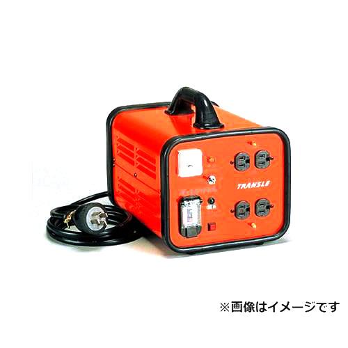 ハタヤ トランスル LV-03B [100V 200V 電源 電圧変換器 アースチェック機能 降圧 HATAYA]