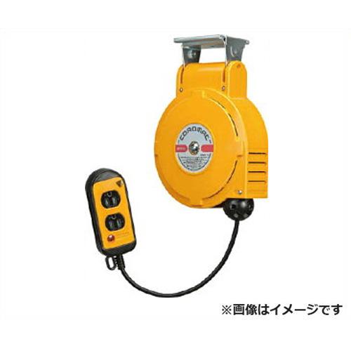 [最大1000円OFFクーポン] ハタヤ コードマックS CSS-061W [6m コンパクト 標準型 軽作業 温度センサー 防塵 シャッター式 HATAYA]