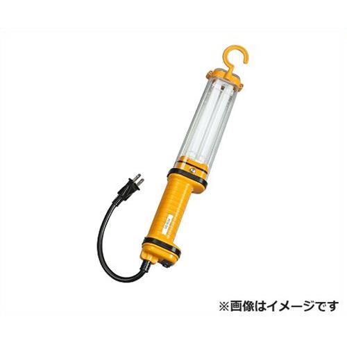 ハタヤ フローライト FCS-0 [二重絶縁 プロ 蛍光灯 ハンドライト グリップ インバーター コンパクト HATAYA]